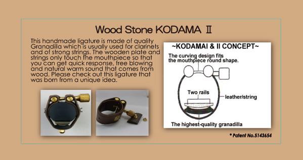 wood stone ligature KODAMA