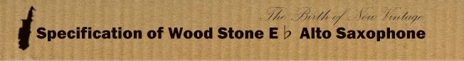 wood stone Alto saxophone