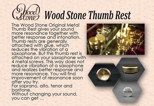 wood stone Thumb Rest metal