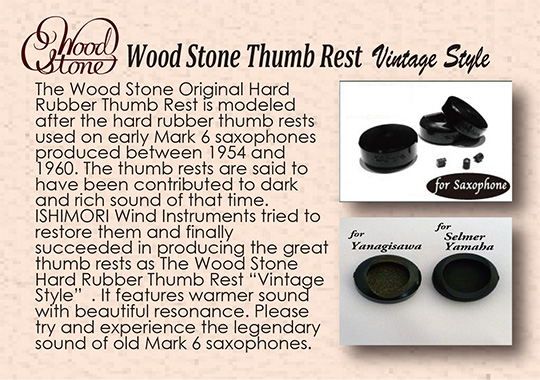 wood stone Thumb Rest vintage