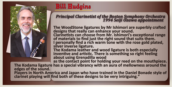 wood stone clarinet ligature Bill_Hudgins