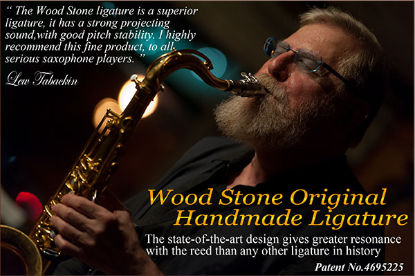 wood stone ligature original handmade