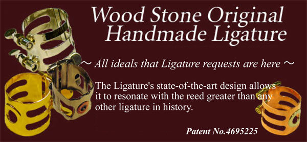 wood stone Ishimori orignal handmade Ligature