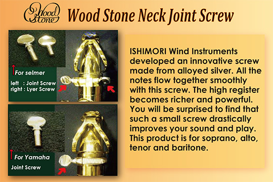 Neck Joint Screw & Lyer Screw
