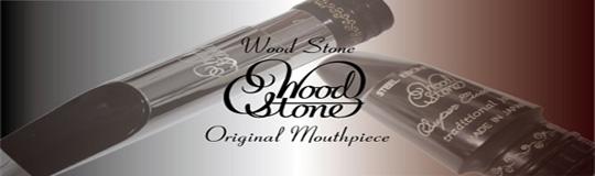 wood stone soprano Mouthpiece