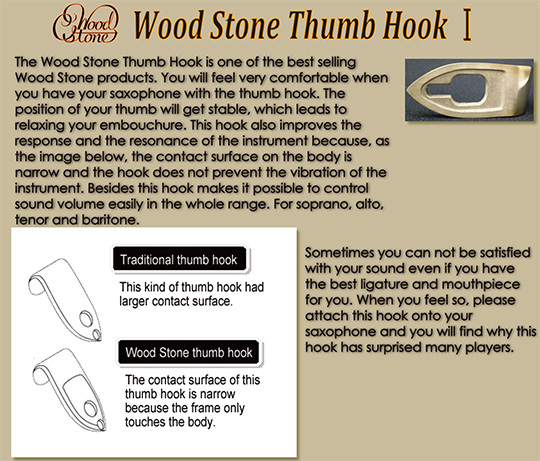 wood atone Thumb Hook