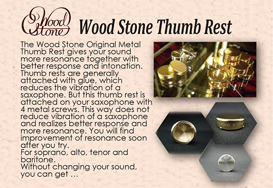 wood stone Thumb Rest metal