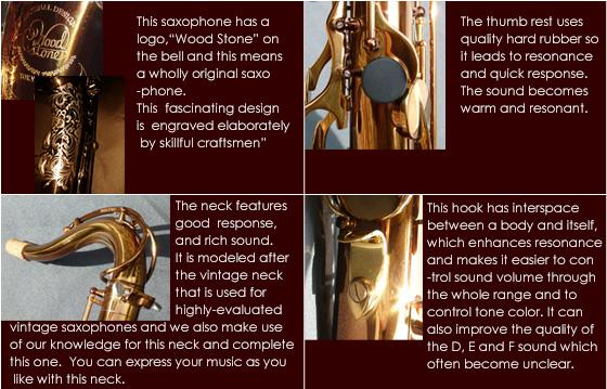 wood stone alto saxophone recommendation